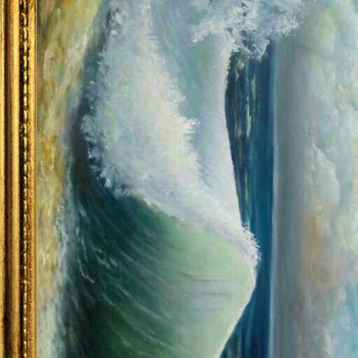 موجة واحدة
