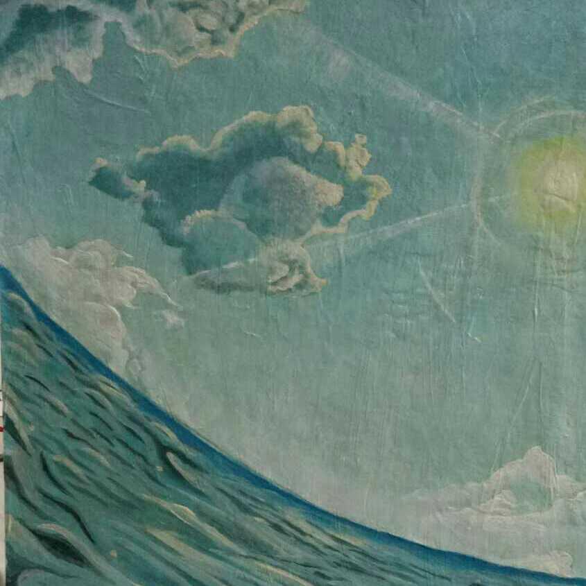 The Furious Sea