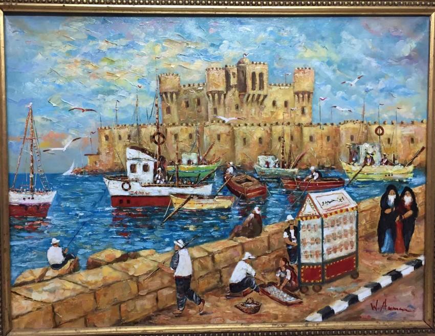 فولكلور بحري - الاسكندرية