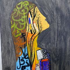 الفتاة العربية