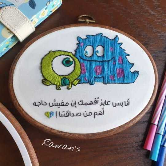 Hand Embroidery Frame