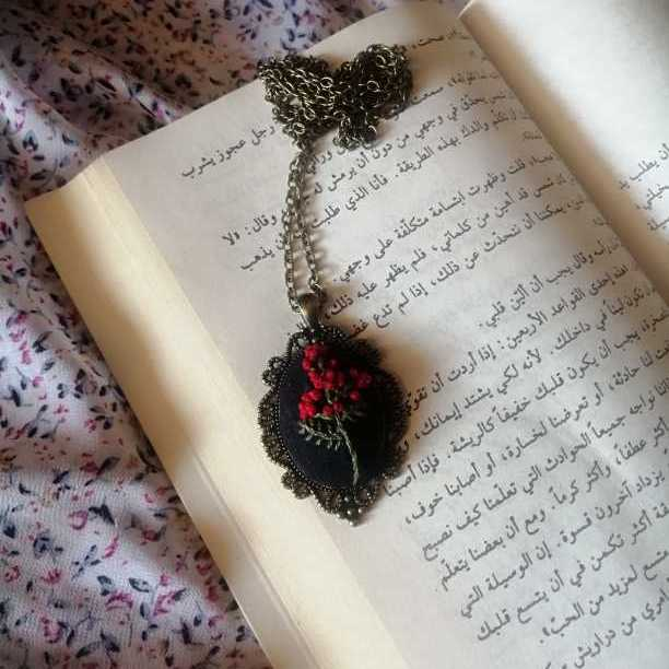 Embroidery Necklace