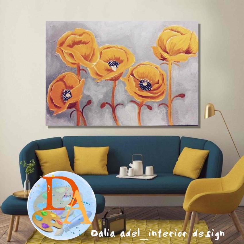 زهور الخشخاش الصفراء