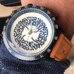 ساعة مزخرفة من الداخل بالخط العربي