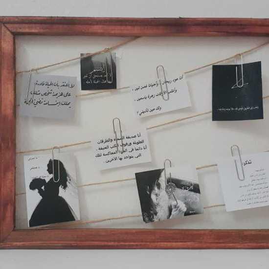 إطار خشبي لتعليق الصور برائحة القهوة