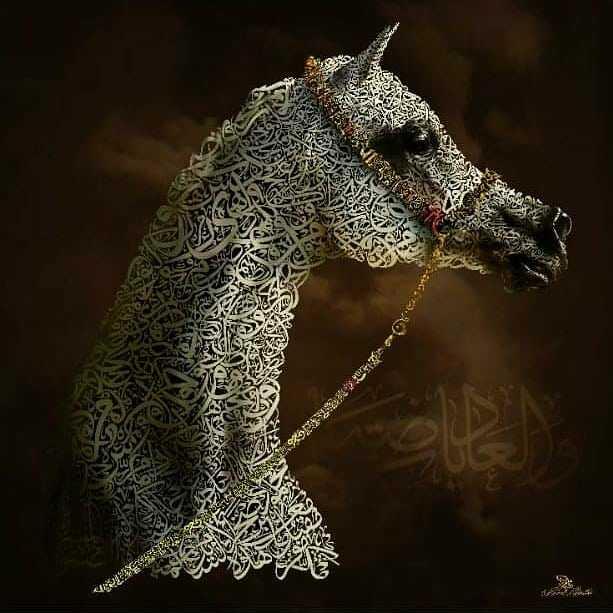 الحصان العريي أبيات أمرؤ القيس