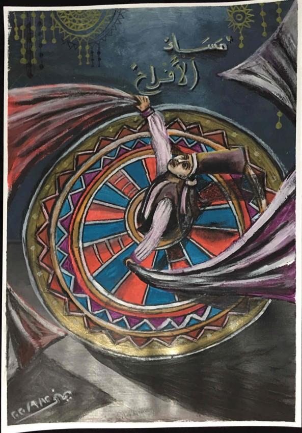 Mooled (Egyptian Celebration)