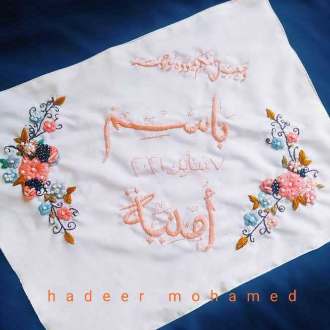 Wedding Ceremony Handkerchief