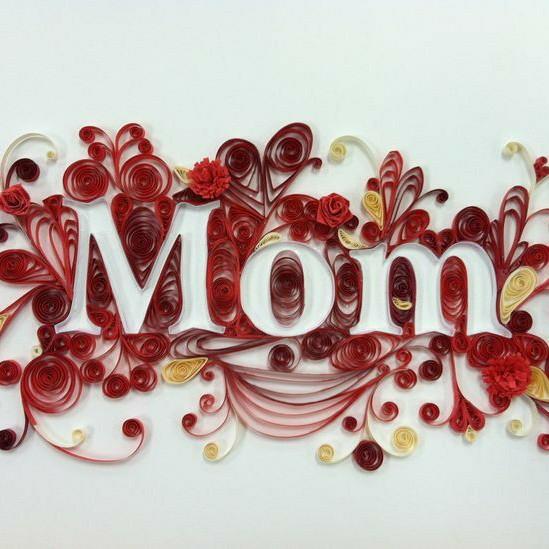 (ماما (فن لف الورق