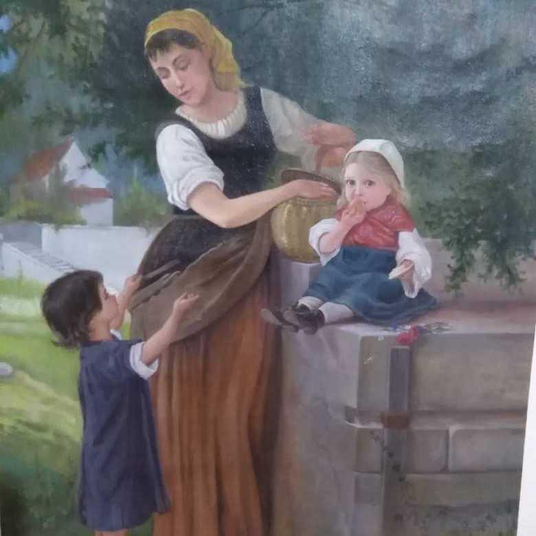 ( امرأة شابة مع أطفال  (منسوخة