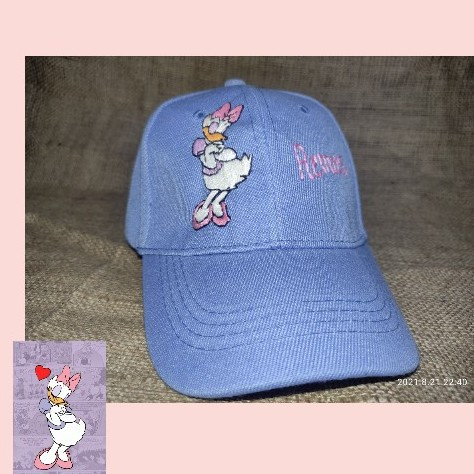 Embroidery Cap For Children