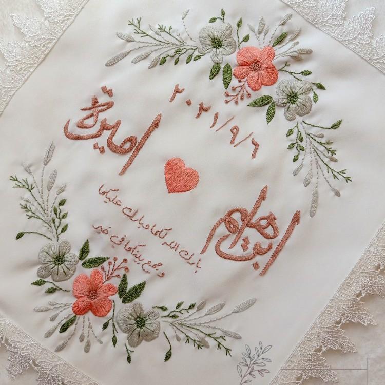 Embroidered Wedding Ceremony Napkin