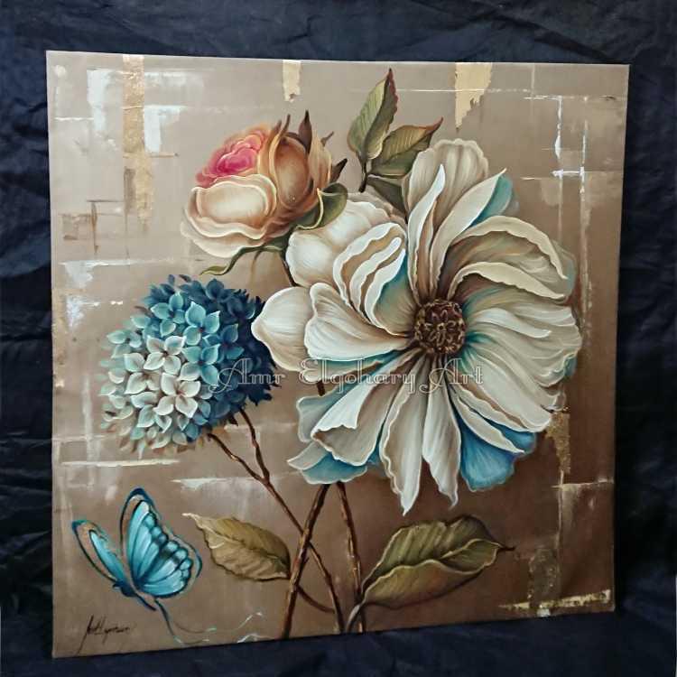 Modern Flowers